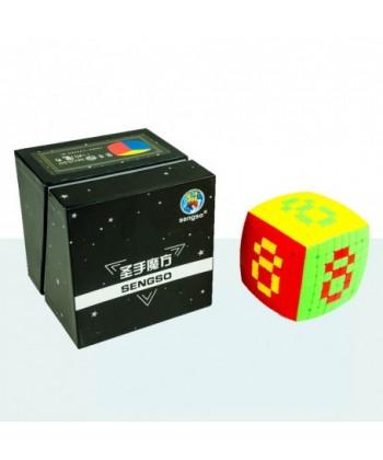 Shengshou 8x8 Pillow Stickerless